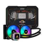 Bundle Deal: AMD Ryzen Threadripper 2950X + Corsair Hydro H100i PLATINUM Cooler