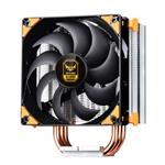 SilverStone Argon TUF AR01-V3 CPU Air Cooler