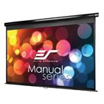 "Elite Screens Manual 92"" 16:9 Pulldown Projection Screen - Black"