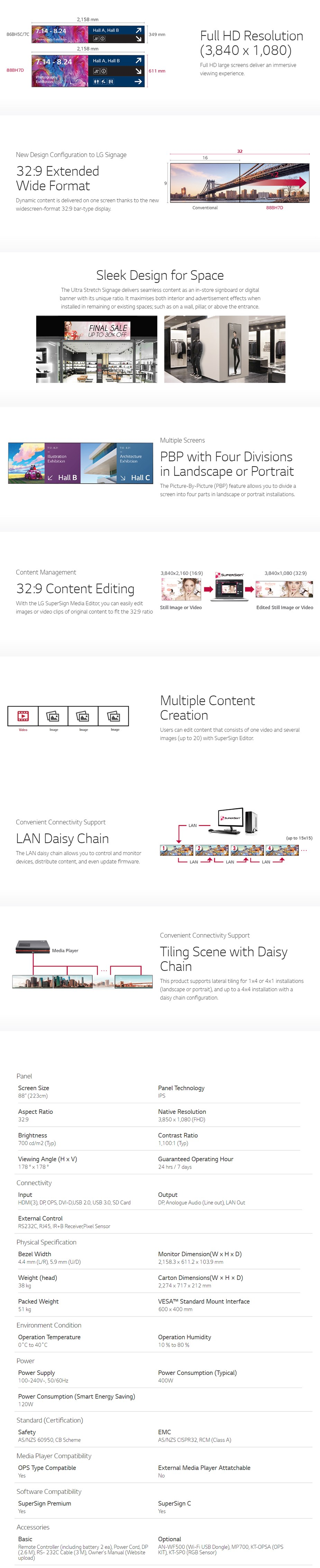 "LG BH7D 88"" Ultra Stretch IPS Commercial Digital Signage - Desktop Overview 1"