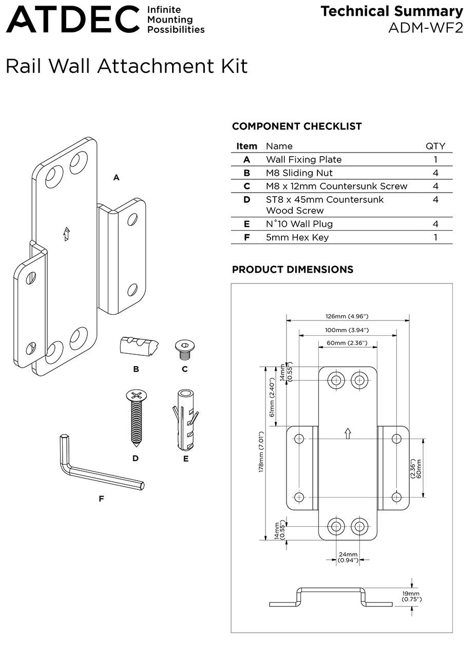 Atdec ADM-WF2 Rail to Wall Attachment Plate - Desktop Overview 1
