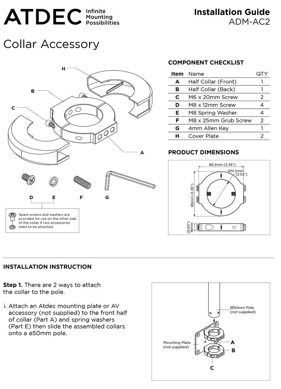 Atdec ADM-AC2 50mm Digital Signage Collar Mount - Desktop Overview 1