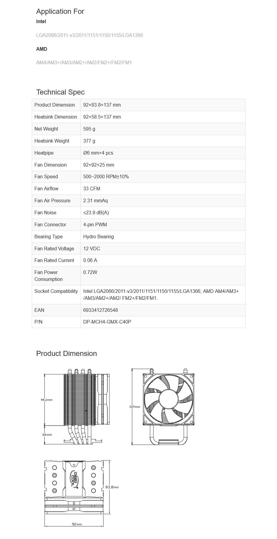 Deepcool Gammaxx C40 Multi-Socket CPU Cooler - Desktop Overview 3