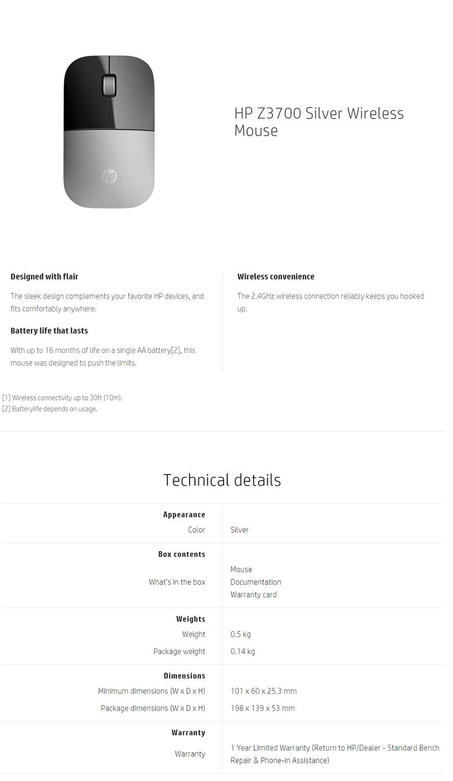 HP Z3700 Wireless Mouse - Silver - Desktop Overview 1