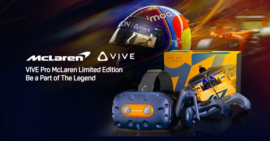 HTC Vive Pro Virtual Reality Full Headset Kit - McLaren Edition - Desktop Overview 1