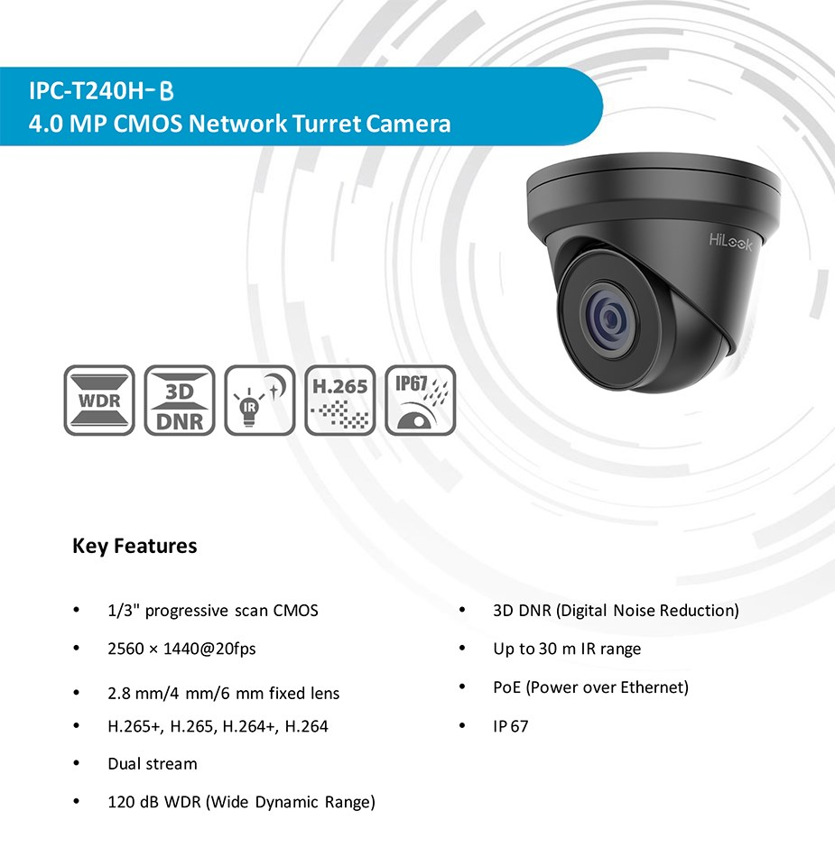 HiLook IPC-T240H-B 4MP Network IR Turret Camera - Desktop Overview 1