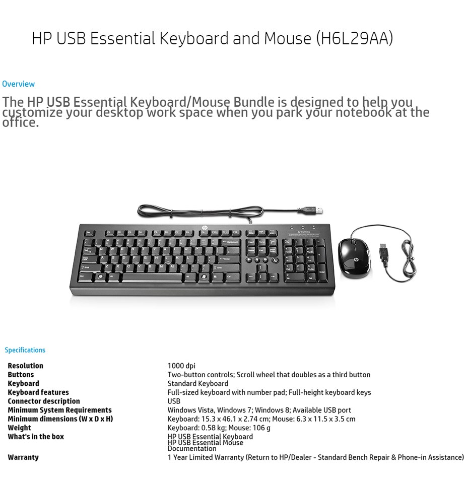 HP USB Essential Keyboard and Mouse Display Overview 1