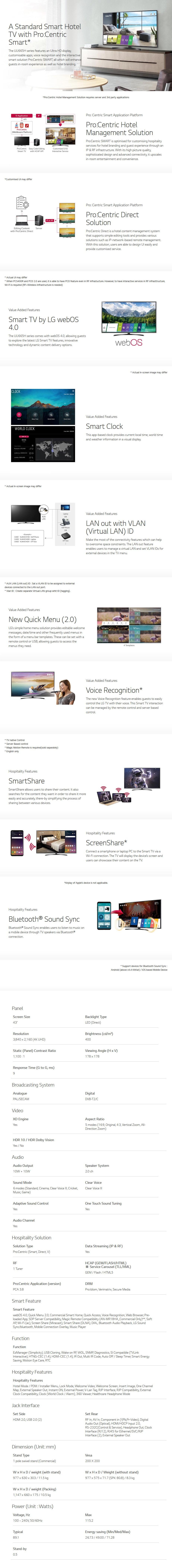 "LG 43UU665H 43"" 4K UHD TV ProCentric Commercial TV - Desktop Overview 1"