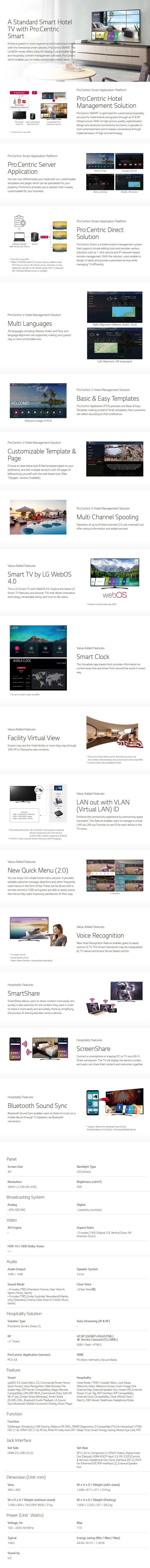 "LG 55UU665H 55"" 4K UHD TV ProCentric Commercial TV - Desktop Overview 1"