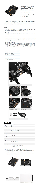 "SilverStone SDP12 3.5"" SATA/NVMe M.2 Internal Drive Mount - Desktop Overview 1"