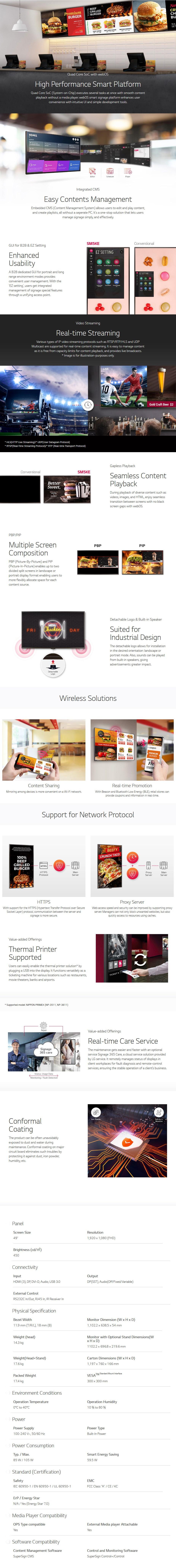 """LG SM5KE Series 49"""" Full HD SuperSign CMS Commerical Display - Desktop Overview 1"""
