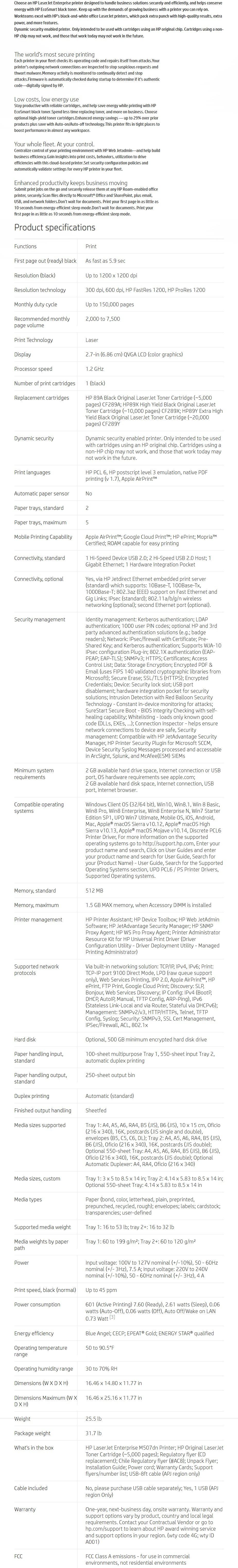 HP LaserJet Enterprise M507dn Monocolour Wireless Laser Printer - Desktop Overview 1
