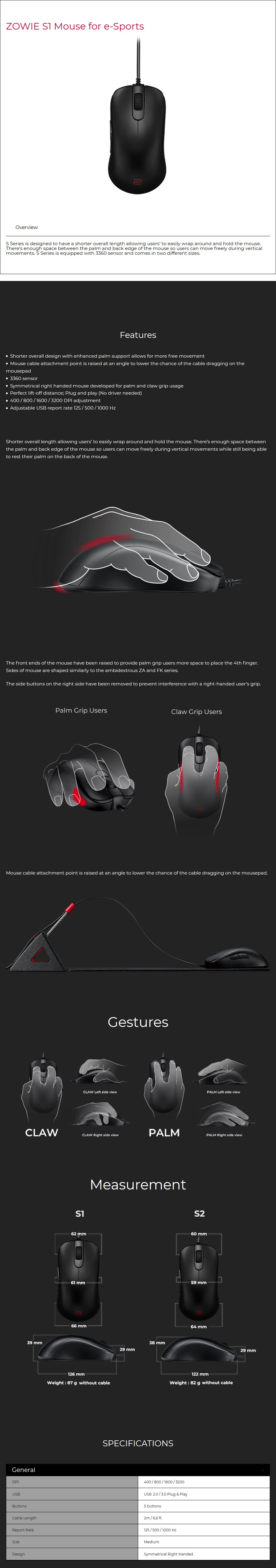 BenQ Zowie S1 Gaming Mouse - Overview 1