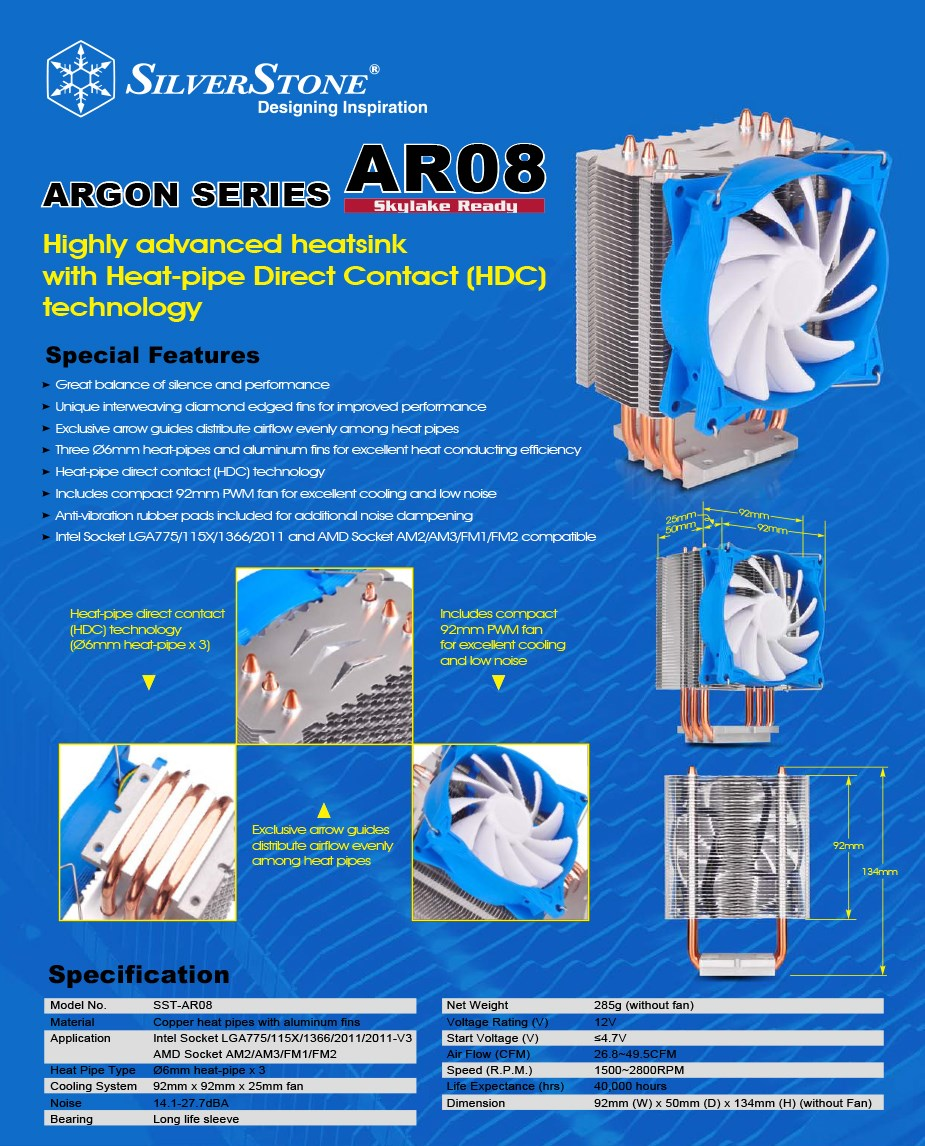 SilverStone Argon Series AR08 CPU Cooler - Overview 1