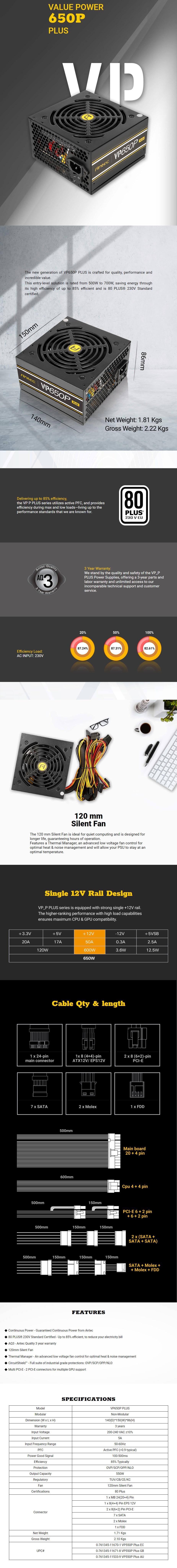 Antec VP650P PLUS 650W 80+ PSU 120mm Power Supply - Overview 1