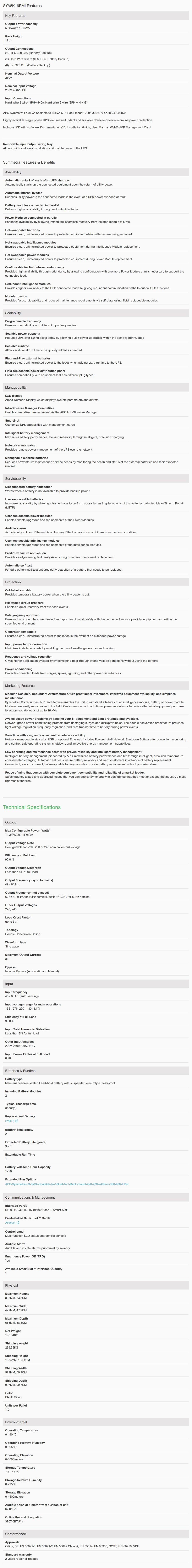 APC Symmetra LX 8KVA/16kVA 240/415V Rackmount UPS - Overview 1