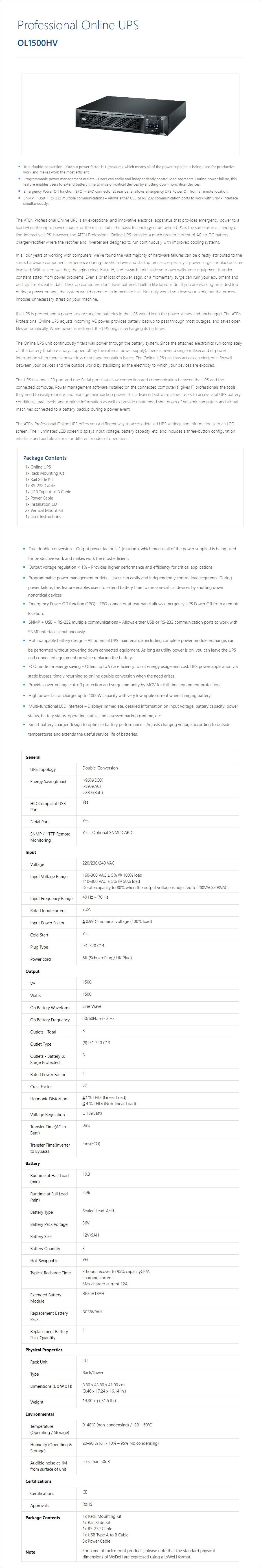 ATEN OL1500HV 1500VA / 1500W Professional Online UPS - Overview 2