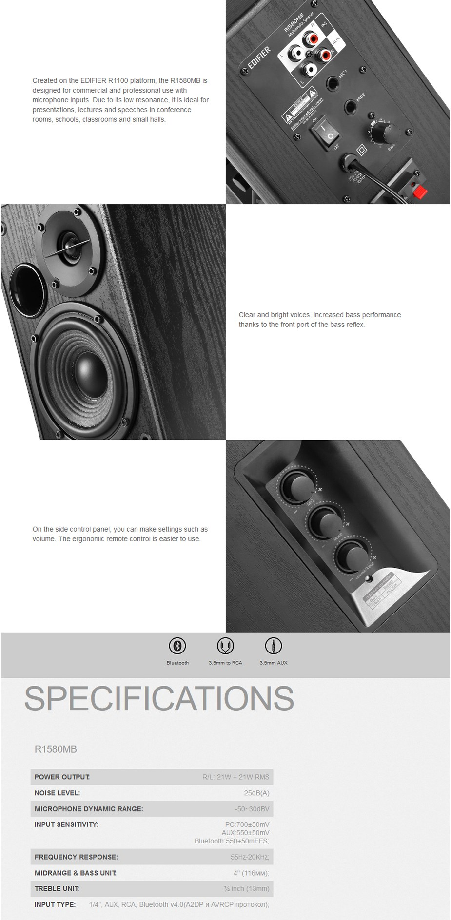 Edifier R1580MB Active 2.0 Speaker System - Overview Image 1