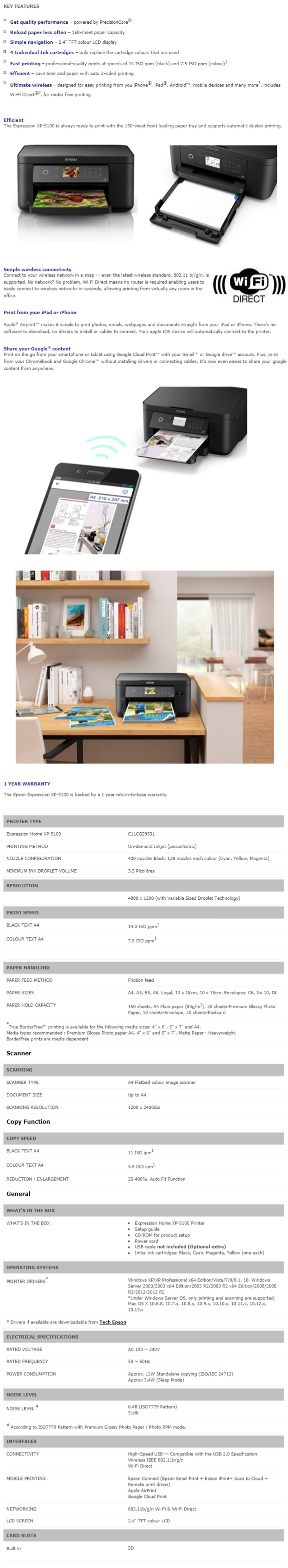 Epson Expression Home XP-5100 Colour Multifunction Inkjet Printer - Overview 1