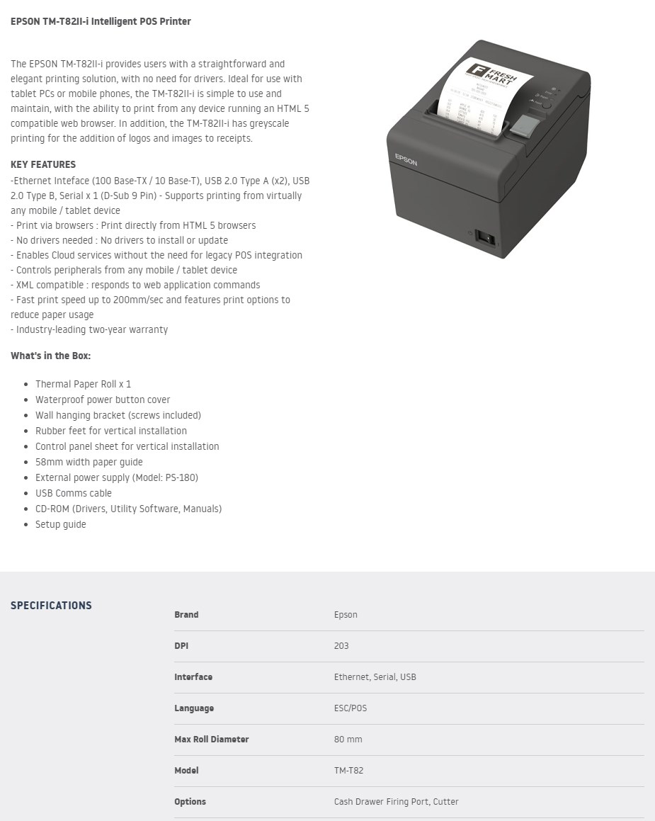 Epson TM-T82II-i Intelligent POS Thermal Printer - Ethernet, Serial & USB - Overview 1