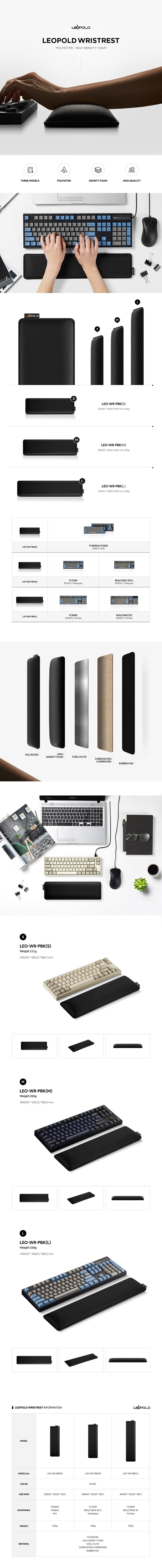 Leopold Ergonomic Keyboard Wrist Rest - Overview 1