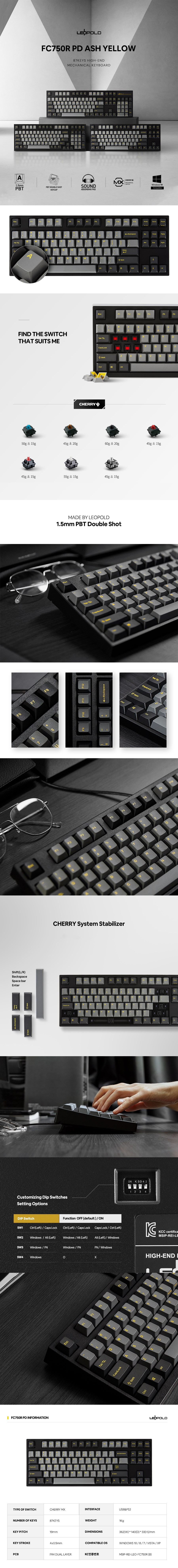 Leopold FC750R Ash YF TKL Mechanical Keyboard - Overview 1