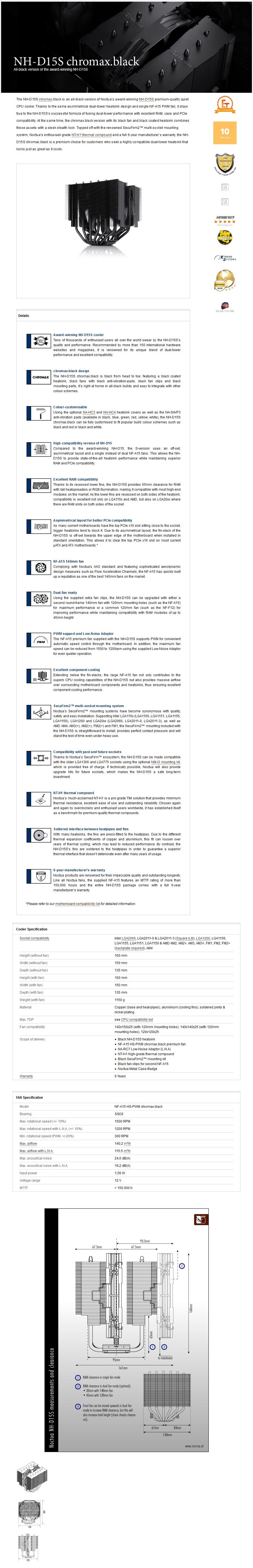 Noctua NH-D15S Multi-Socket PWM CPU Cooler - Chromax Black - Overview 1