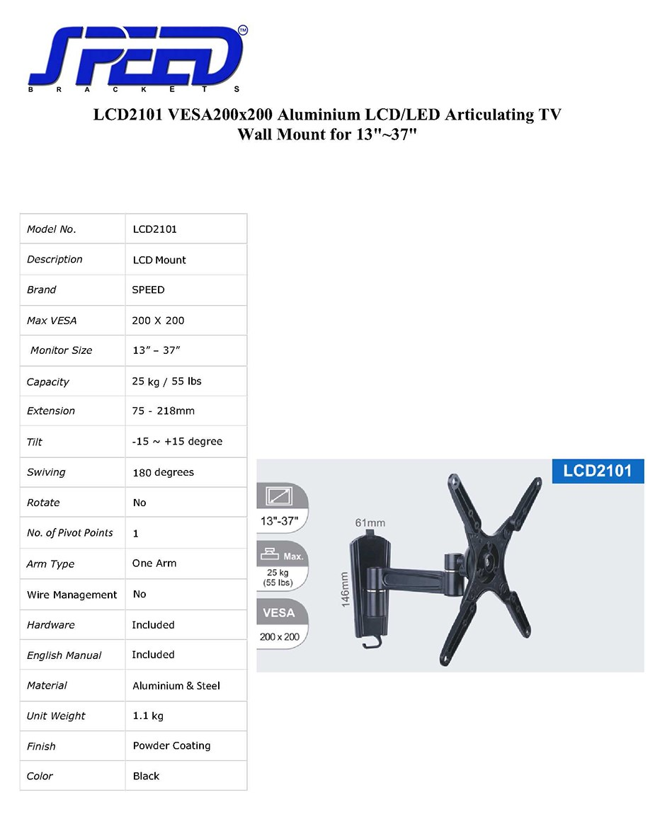 """SPEED LCD2101 Swivel Wall Mount for 13"""" to 37"""" Displays (Medium Arm) - Overview 1"""