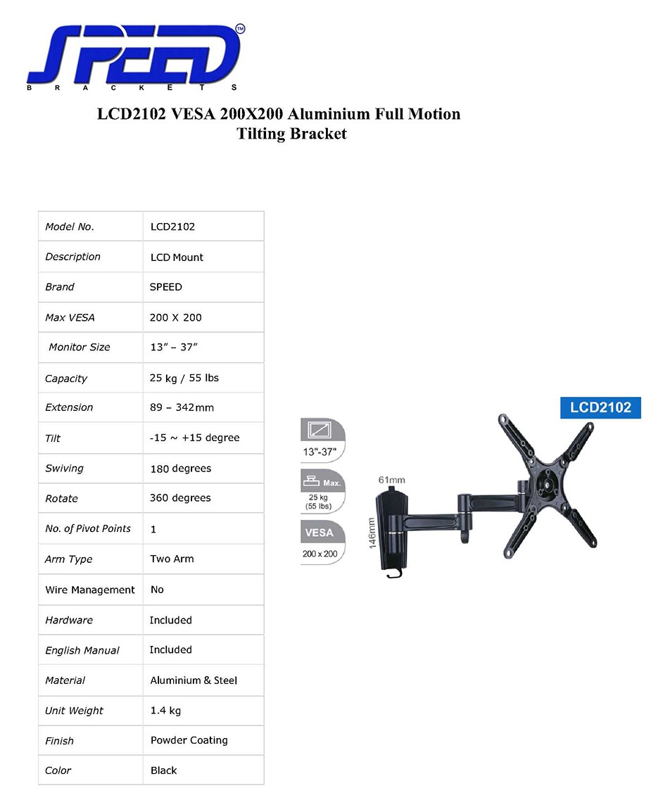 """SPEED LCD2102 Swivel Wall Mount for 13"""" to 37"""" Displays (Long Arm) - Overview 1"""