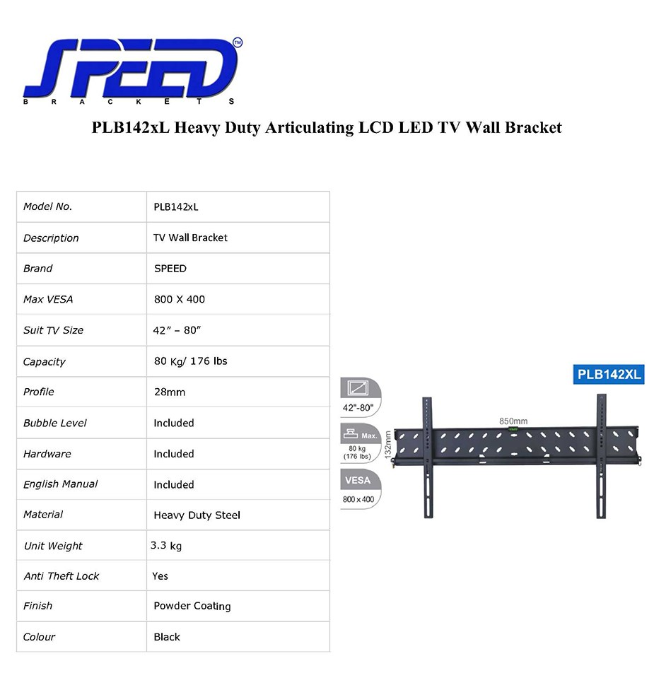 """SPEED PLB142XL Fixed Wall Mount for 42"""" to 80"""" Displays - Overview 1"""