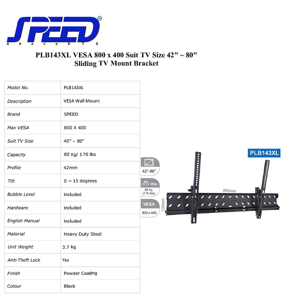 """SPEED PLB143XL Tilted Wall Mount for 40"""" to 80"""" Displays - Overview 1"""