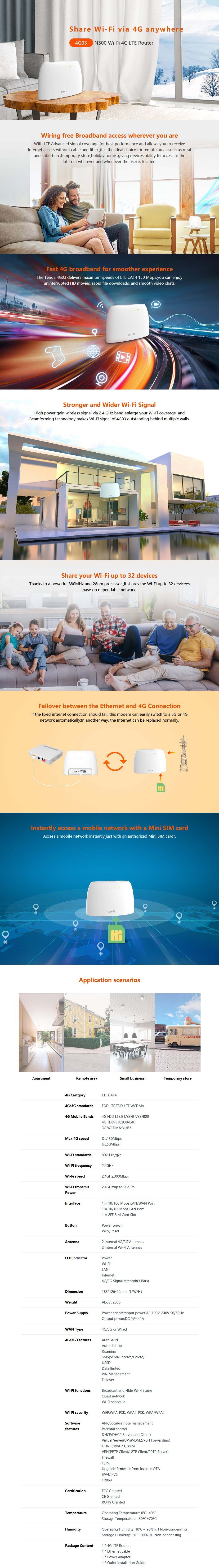 Tenda 4G03 3G/4G N300 Wi-Fi 4G LTE Router - Overview 1