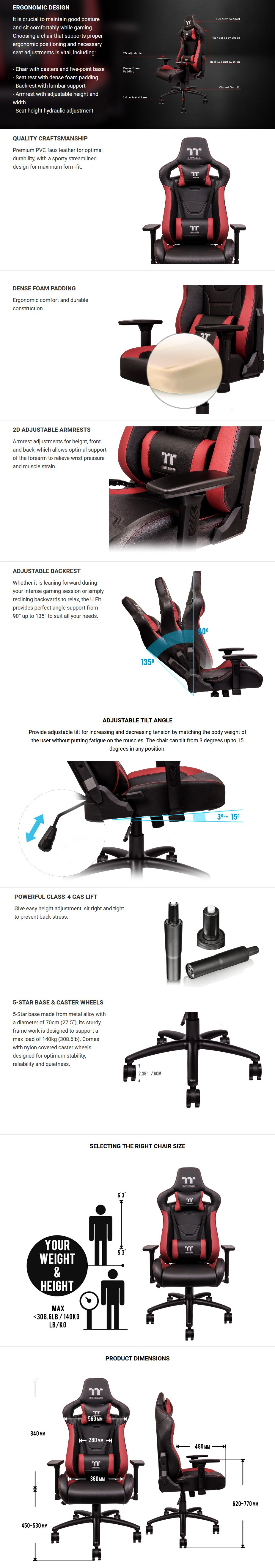 Thermaltake Gaming U Fit Office/Gaming Chair - Black/Red - Overview 1