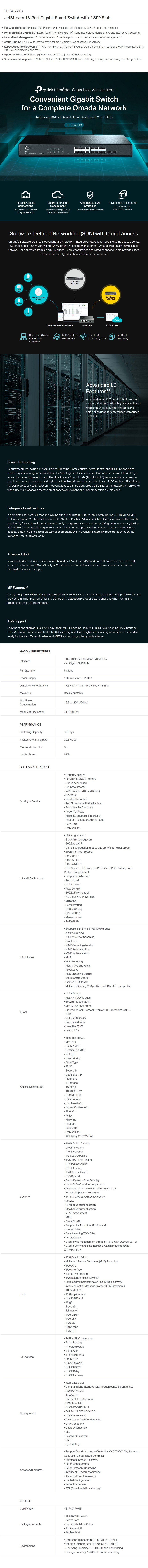 TP-Link TL-SG2218 JetStream 16-Port Gigabit Smart Switch with 2 SFP Slots - Desktop Overview 1
